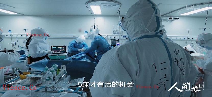 《人间世》抗疫特别节目